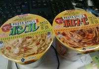 Cup Noodle Pasta Style